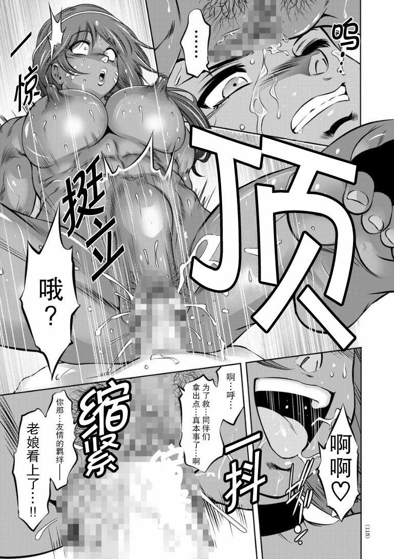 Kairaku Goumon Taizen 114