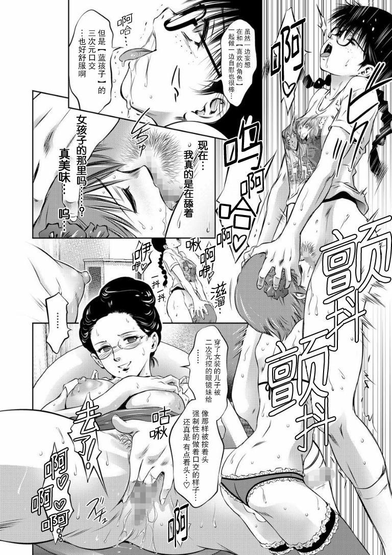 Kairaku Goumon Taizen 139