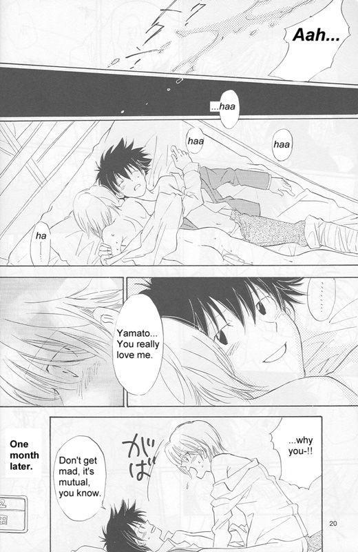 [Gekkou Touzoku (Nobi Nobita)] Bedroom kara Ai o Komete (Digimon Adventure 02) [English} 18