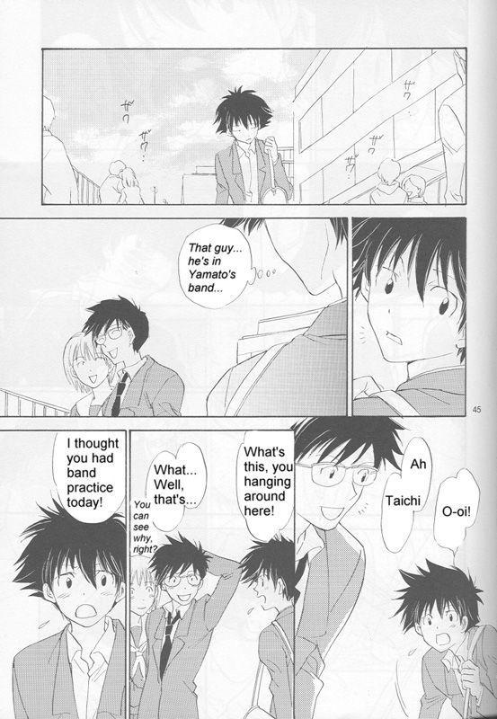 [Gekkou Touzoku (Nobi Nobita)] Bedroom kara Ai o Komete (Digimon Adventure 02) [English} 43