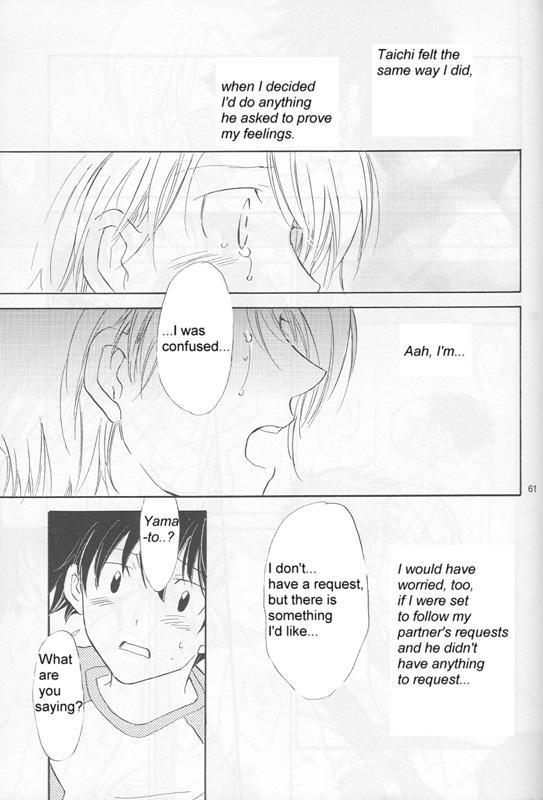 [Gekkou Touzoku (Nobi Nobita)] Bedroom kara Ai o Komete (Digimon Adventure 02) [English} 58