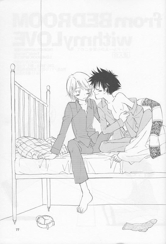 [Gekkou Touzoku (Nobi Nobita)] Bedroom kara Ai o Komete (Digimon Adventure 02) [English} 74