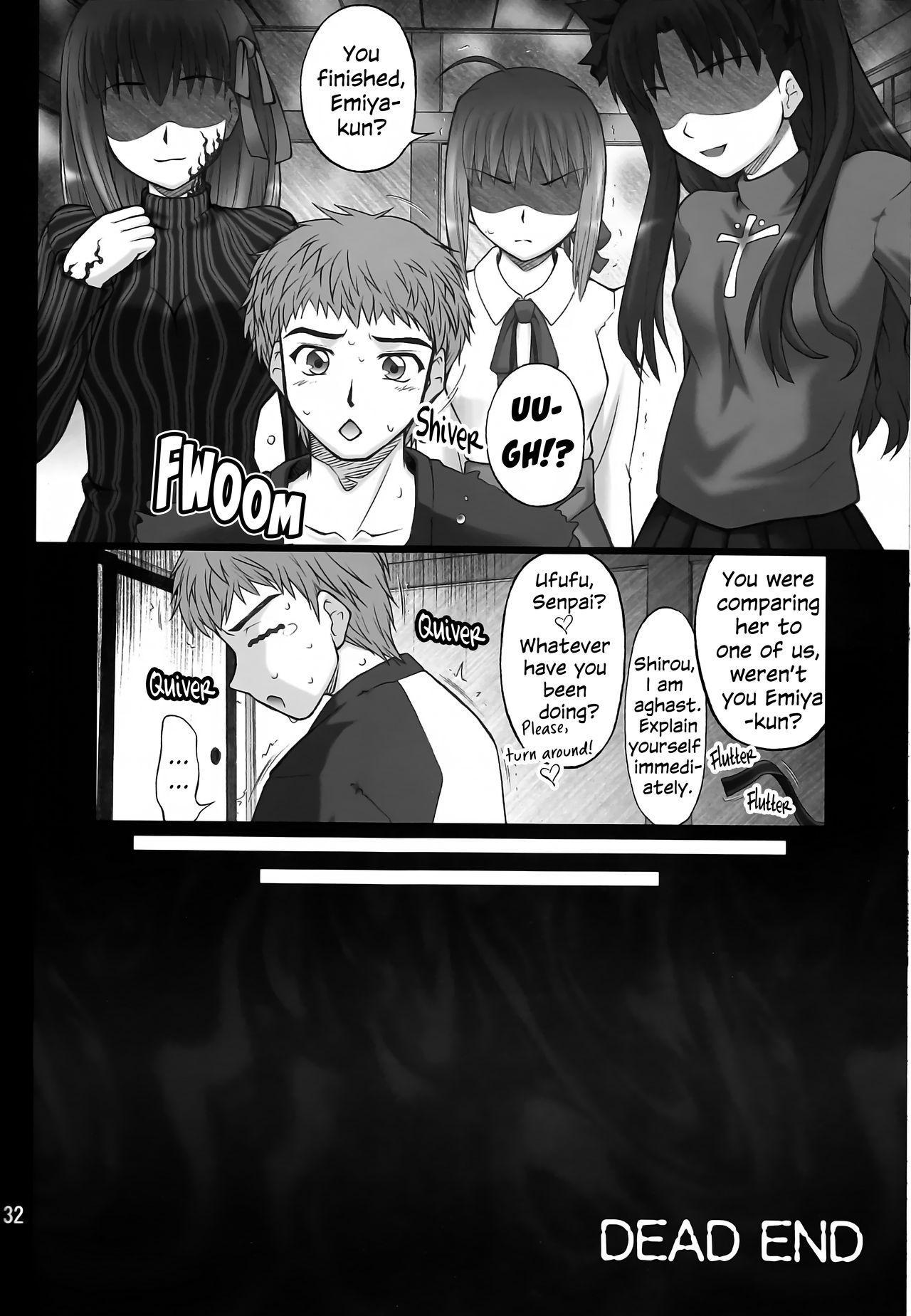 (COMIC1) [PURIMONO (Goyac)] Nekotora -Nekoka no Onee-san wa Suki desu ka?- | Cat Tiger: Do you like feline big sisters? Fate/Stay Afternoon (Fate/stay night) [English] [EHCOVE] 30