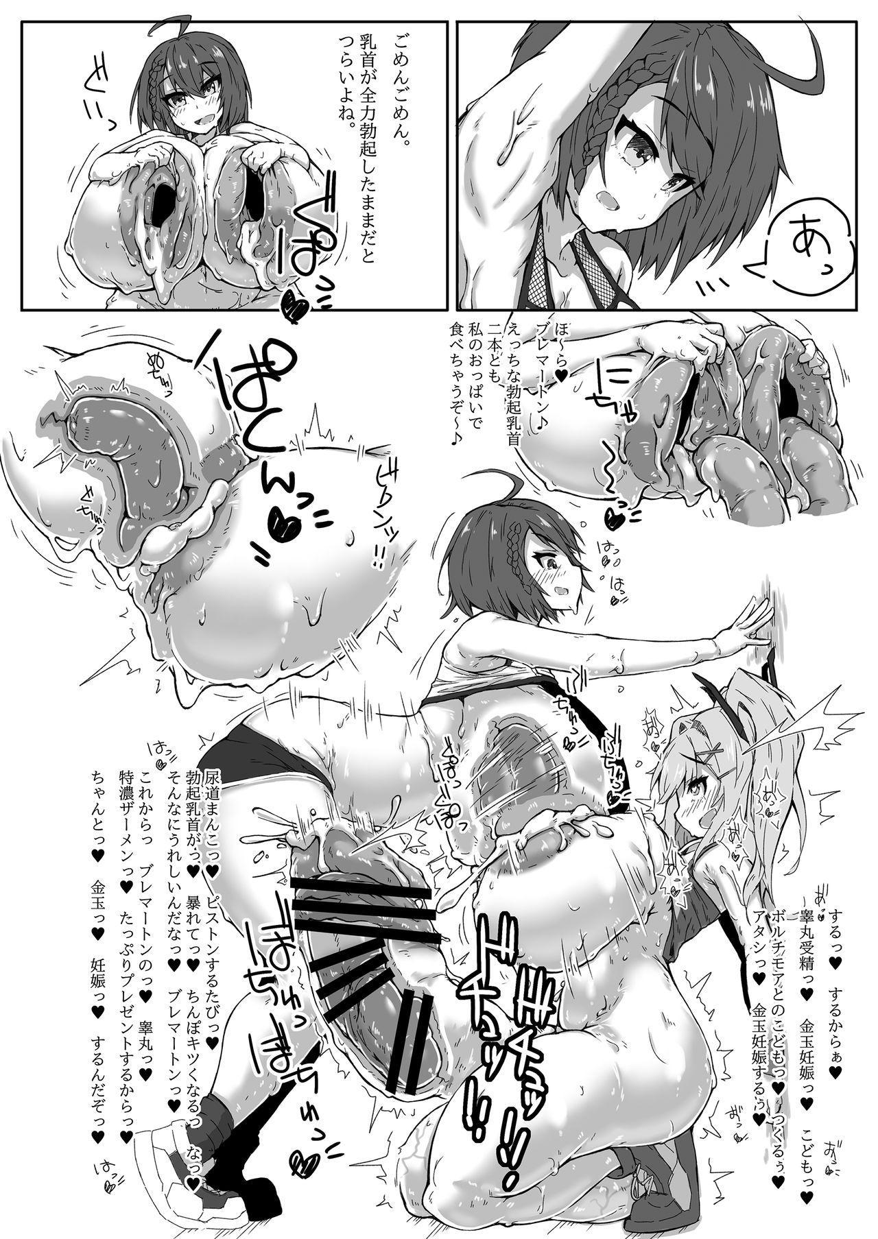 Futanari Kansen Hentai Seiko Report 12