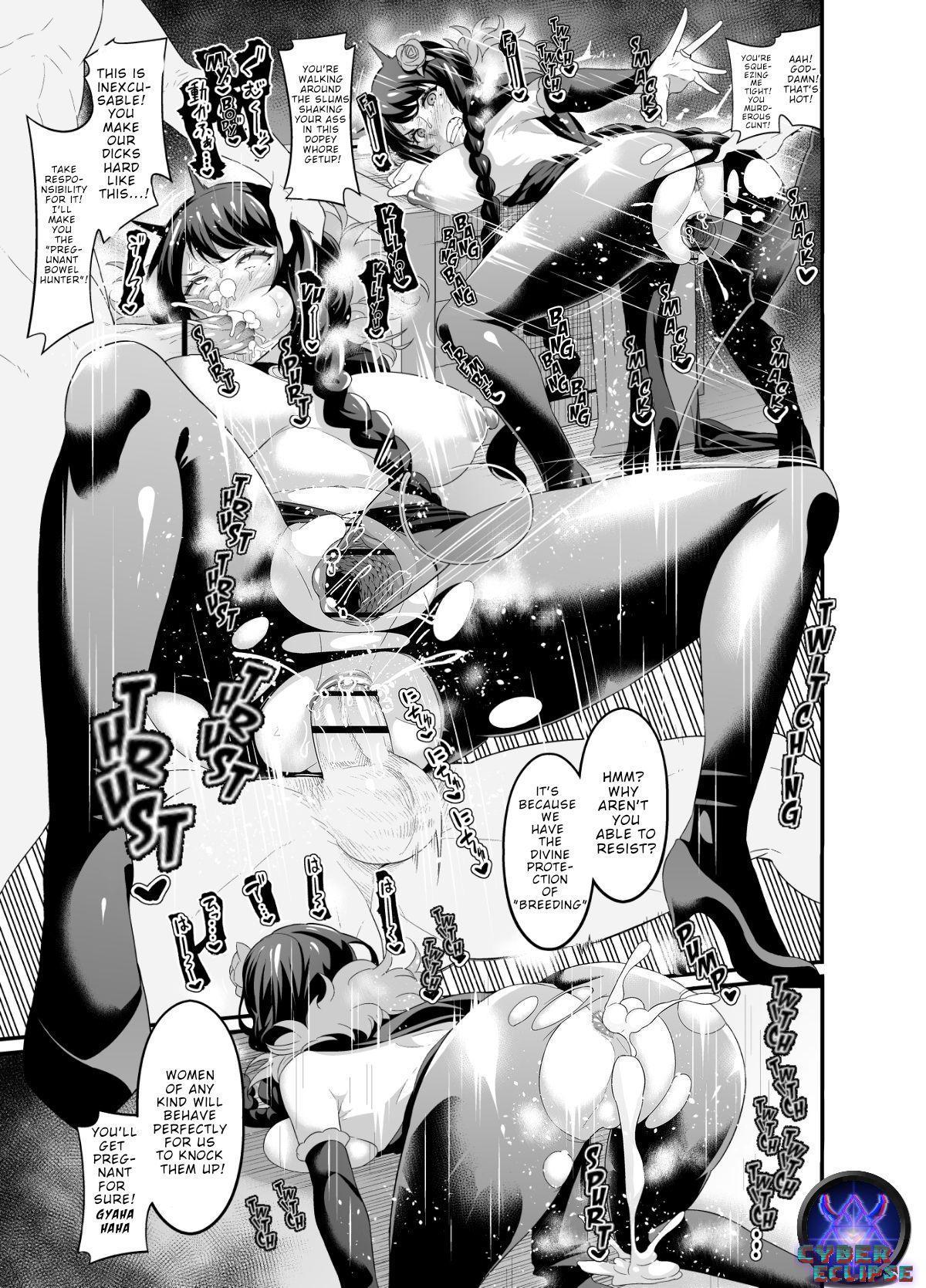 Re:Zero kara Hajimeru Elsa Oba-san Haramase Seikatsu 1