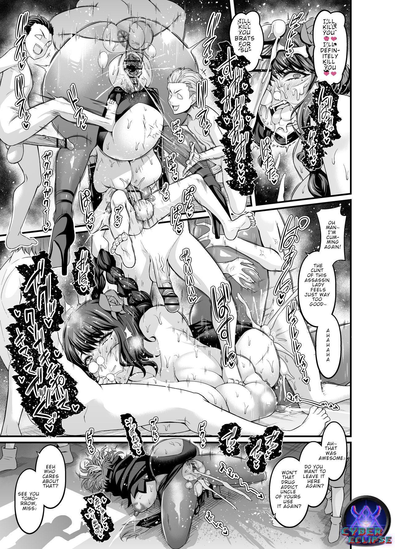Re:Zero kara Hajimeru Elsa Oba-san Haramase Seikatsu 7