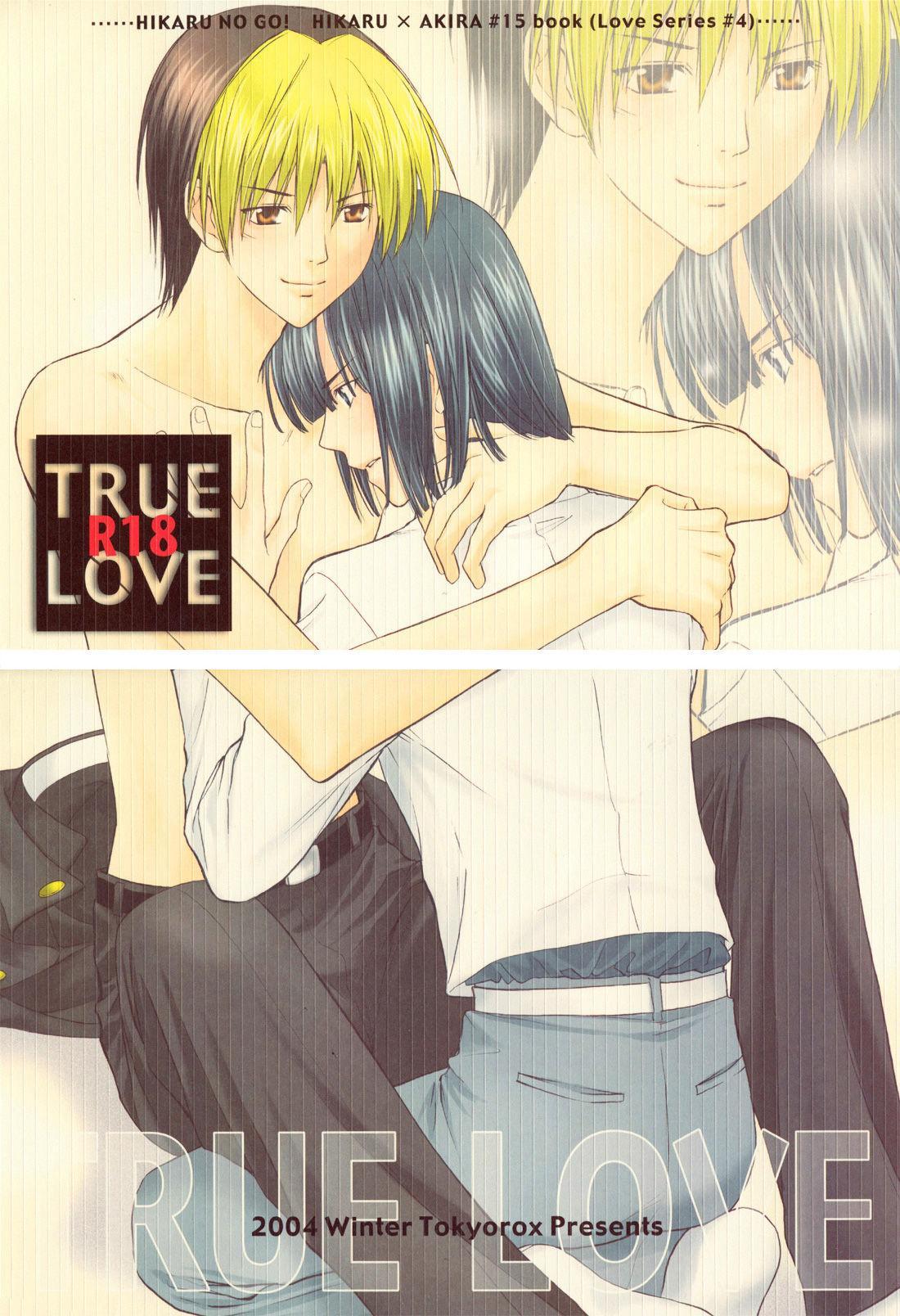 TRUE LOVE 0