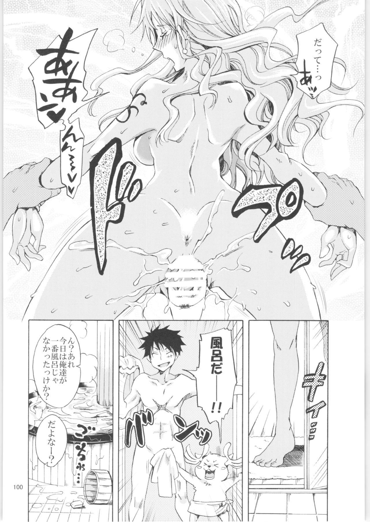 Kurione-sha Yorozu Soushuuhen 2 95