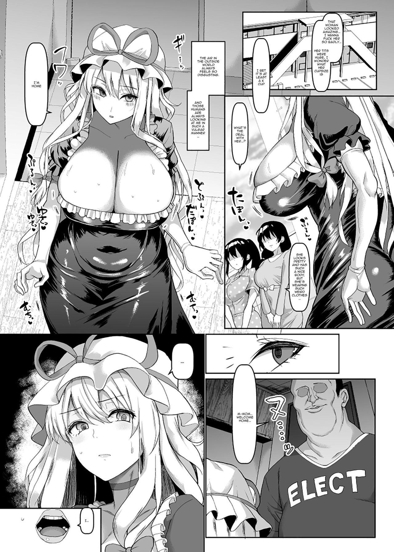 Chounyuu Mama Yakumo Yukari | Big-Breasted Mama Yukari Yakumo 1