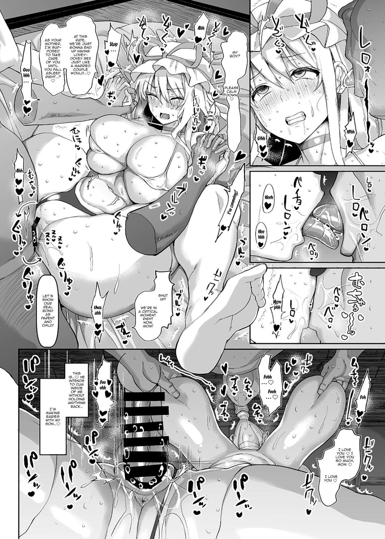 Chounyuu Mama Yakumo Yukari | Big-Breasted Mama Yukari Yakumo 20