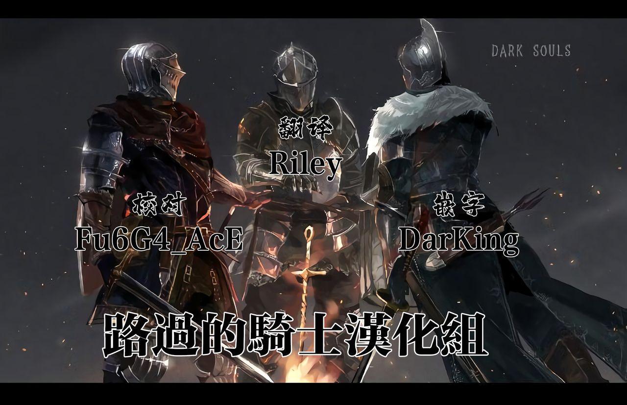 Inakax 5! Icha Love Otomari & Asa made Ecchi Hen 25