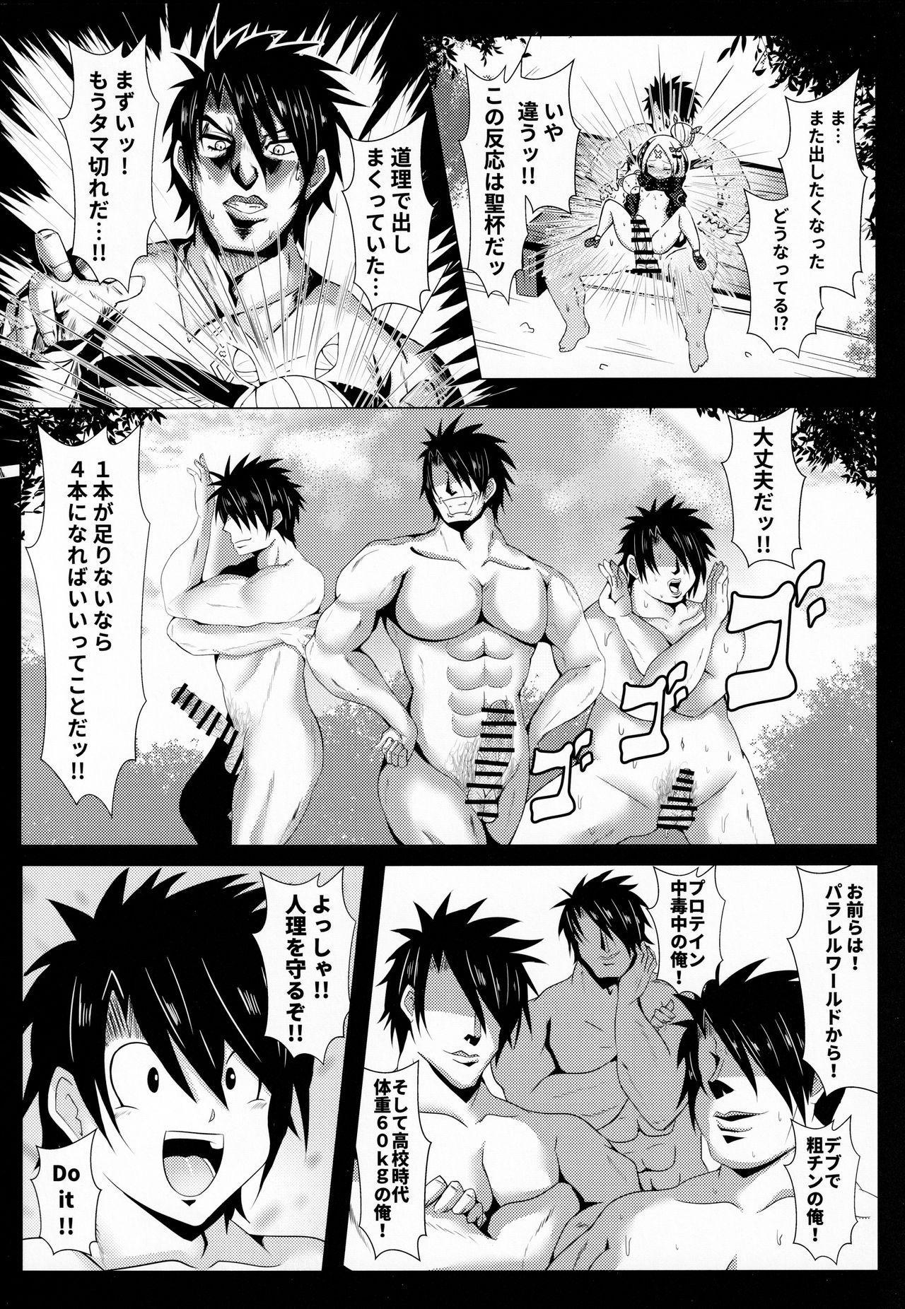Hyoushi ni Ippai Condom o Kaiteiru kedo Nakami ni wa Condom ga Nai Abigail no Usui Hon 14