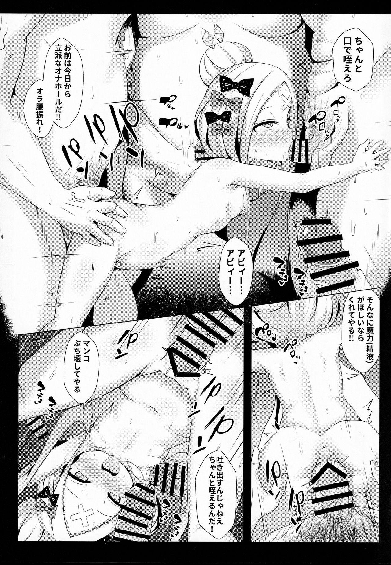 Hyoushi ni Ippai Condom o Kaiteiru kedo Nakami ni wa Condom ga Nai Abigail no Usui Hon 15