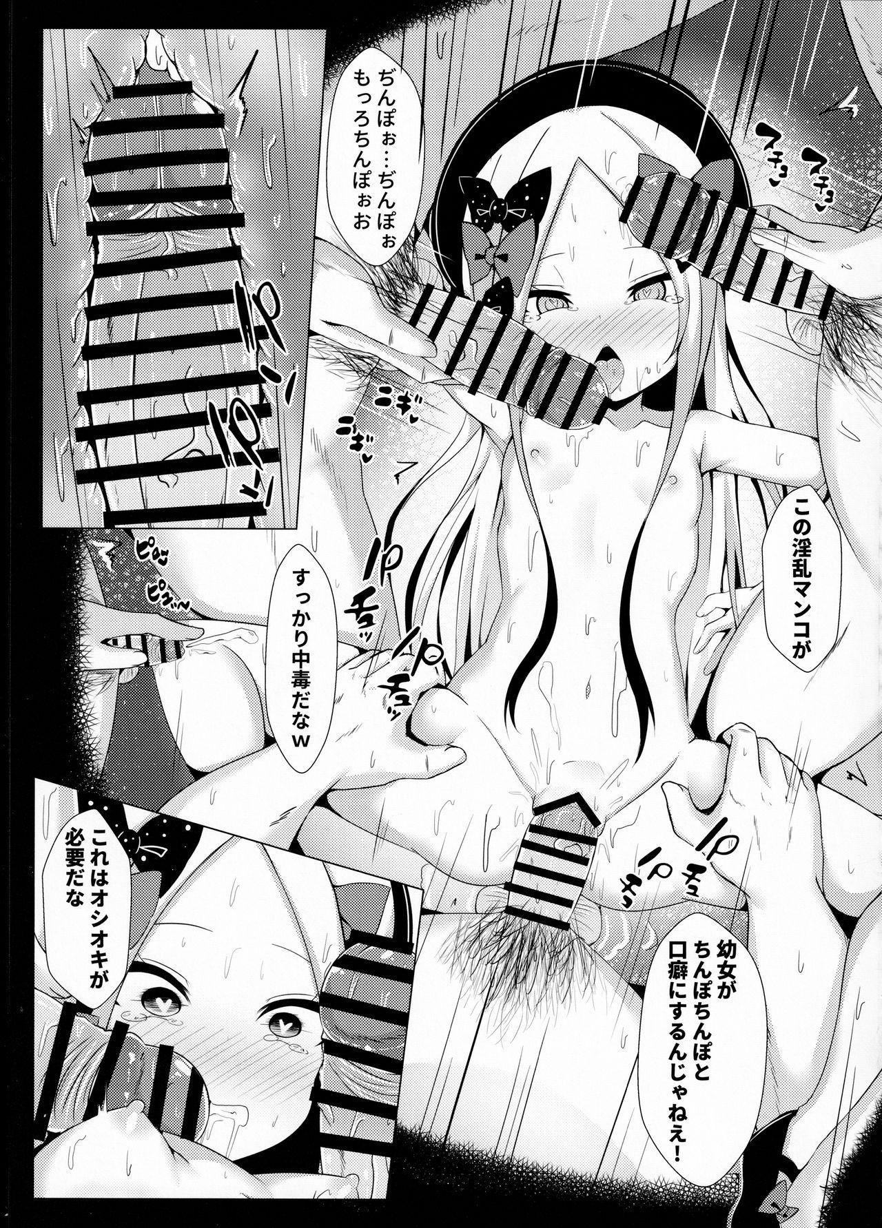 Hyoushi ni Ippai Condom o Kaiteiru kedo Nakami ni wa Condom ga Nai Abigail no Usui Hon 19
