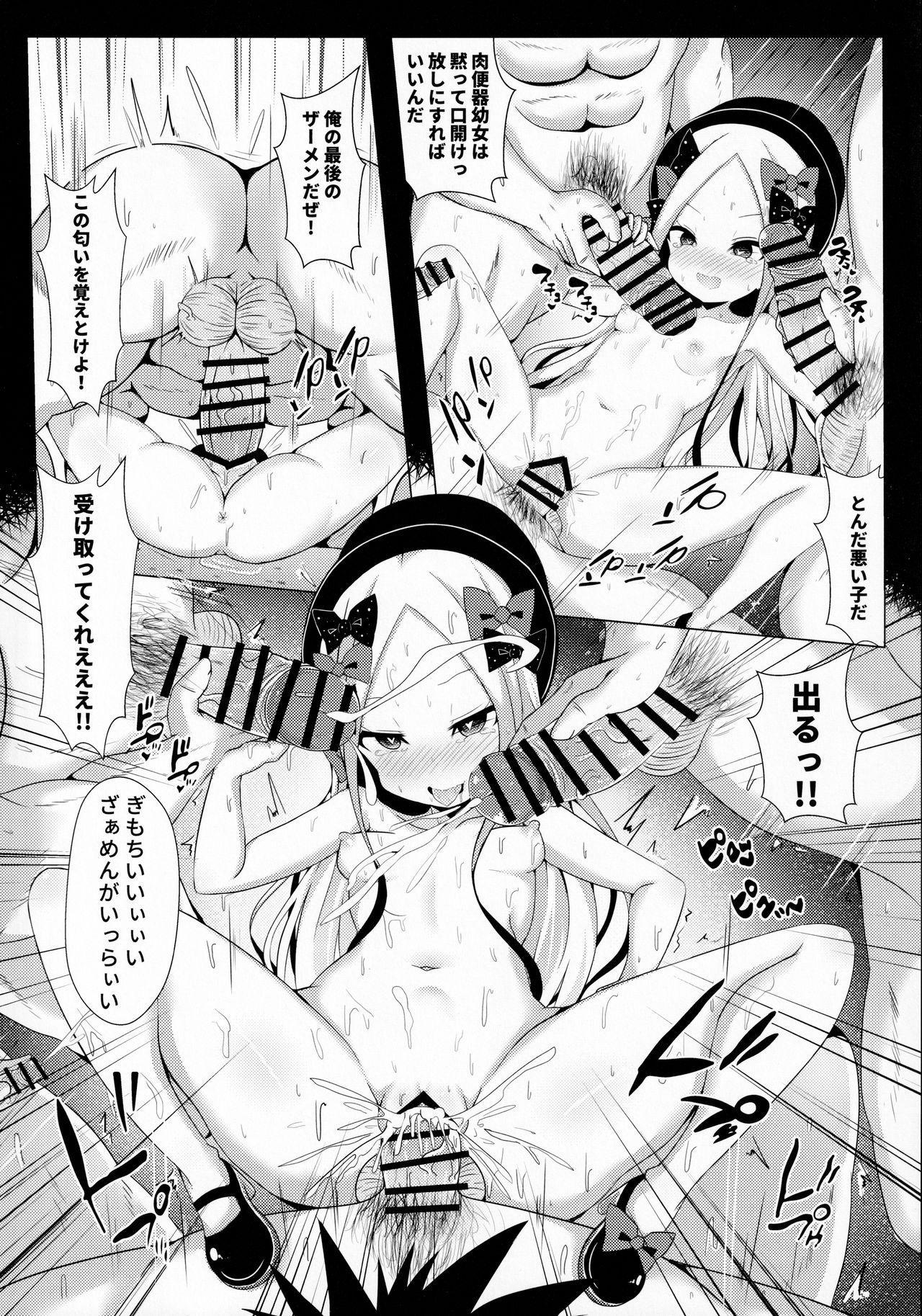 Hyoushi ni Ippai Condom o Kaiteiru kedo Nakami ni wa Condom ga Nai Abigail no Usui Hon 20