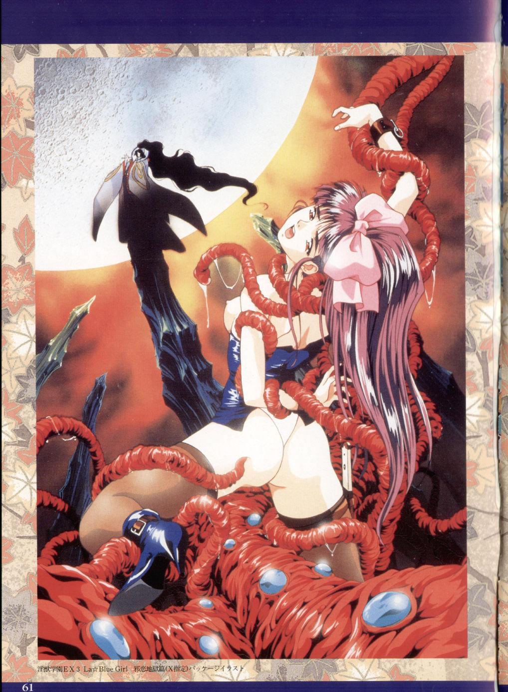 Injuu Gakuen You no Shou Secret File 56