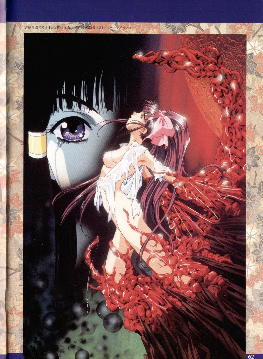 Injuu Gakuen You no Shou Secret File 57