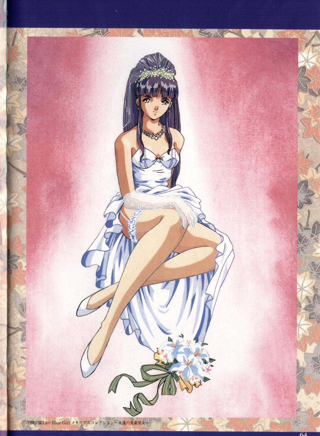 Injuu Gakuen You no Shou Secret File 59