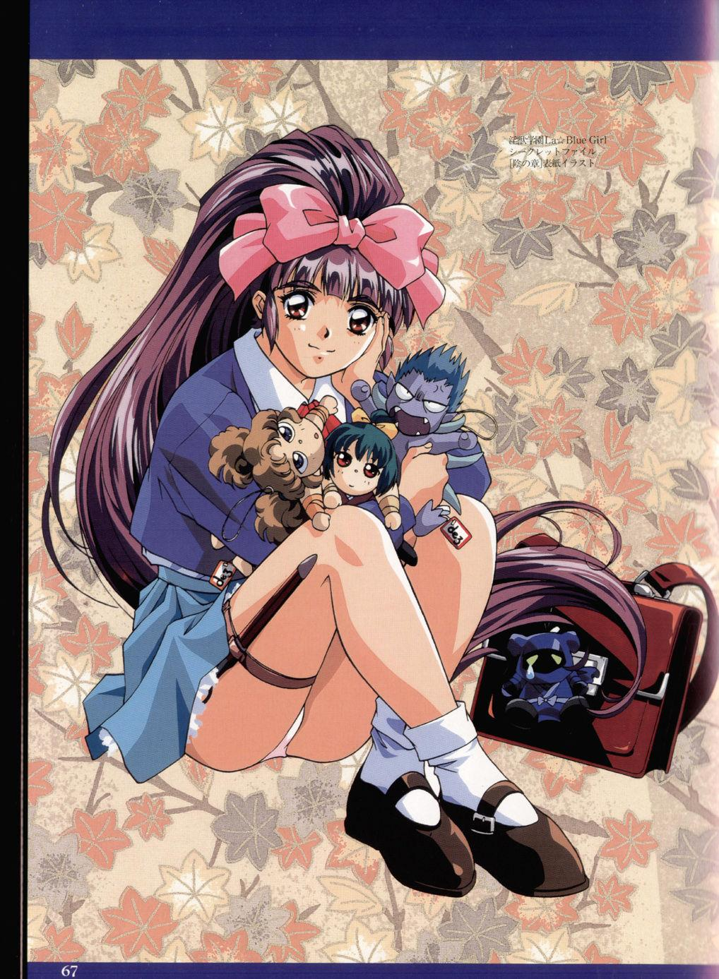 Injuu Gakuen You no Shou Secret File 62