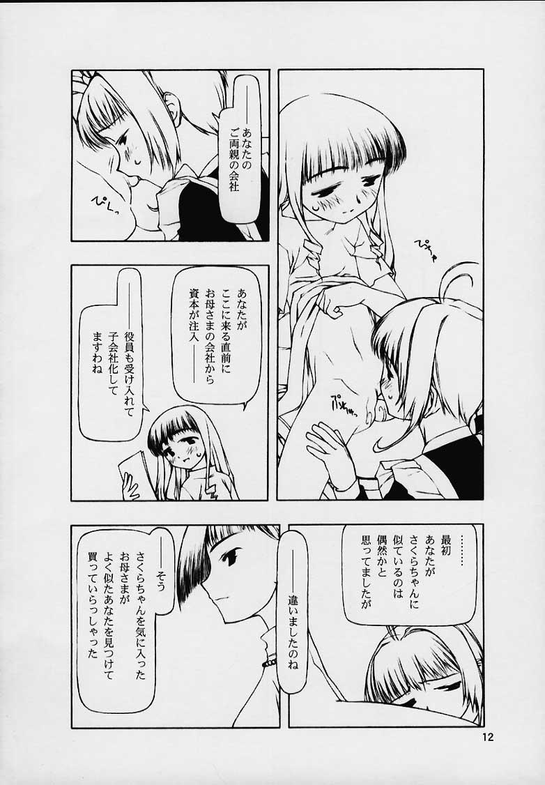 Motazarishi wa 10