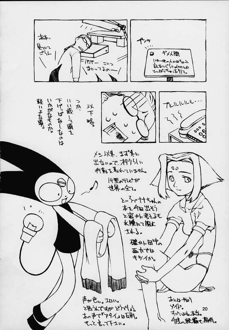 Motazarishi wa 18