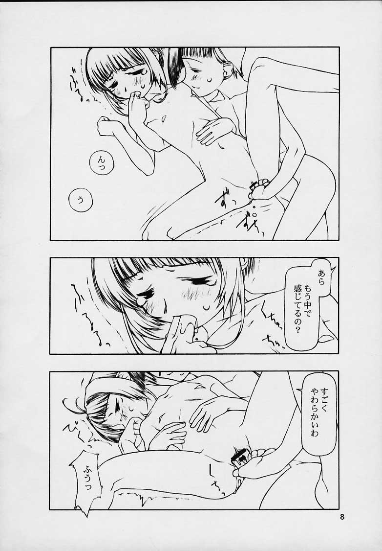 Motazarishi wa 6