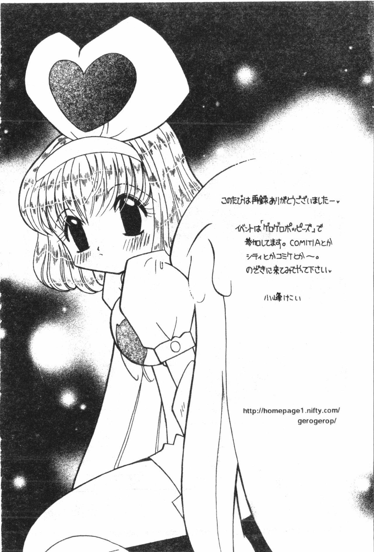 Naru Hina Plus 5 40