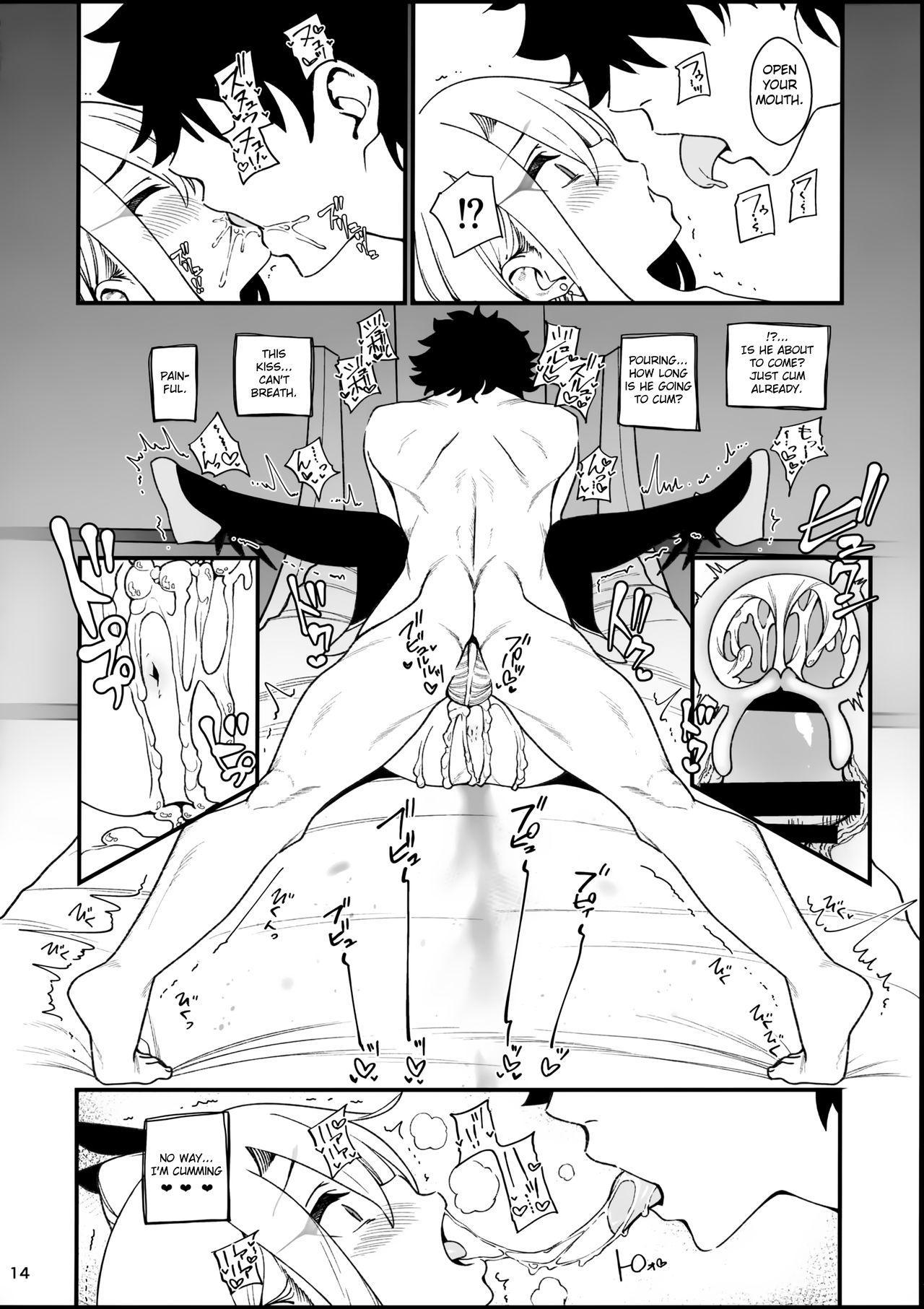 Mesugaki Testament Form-chan o Wakarasetai 15