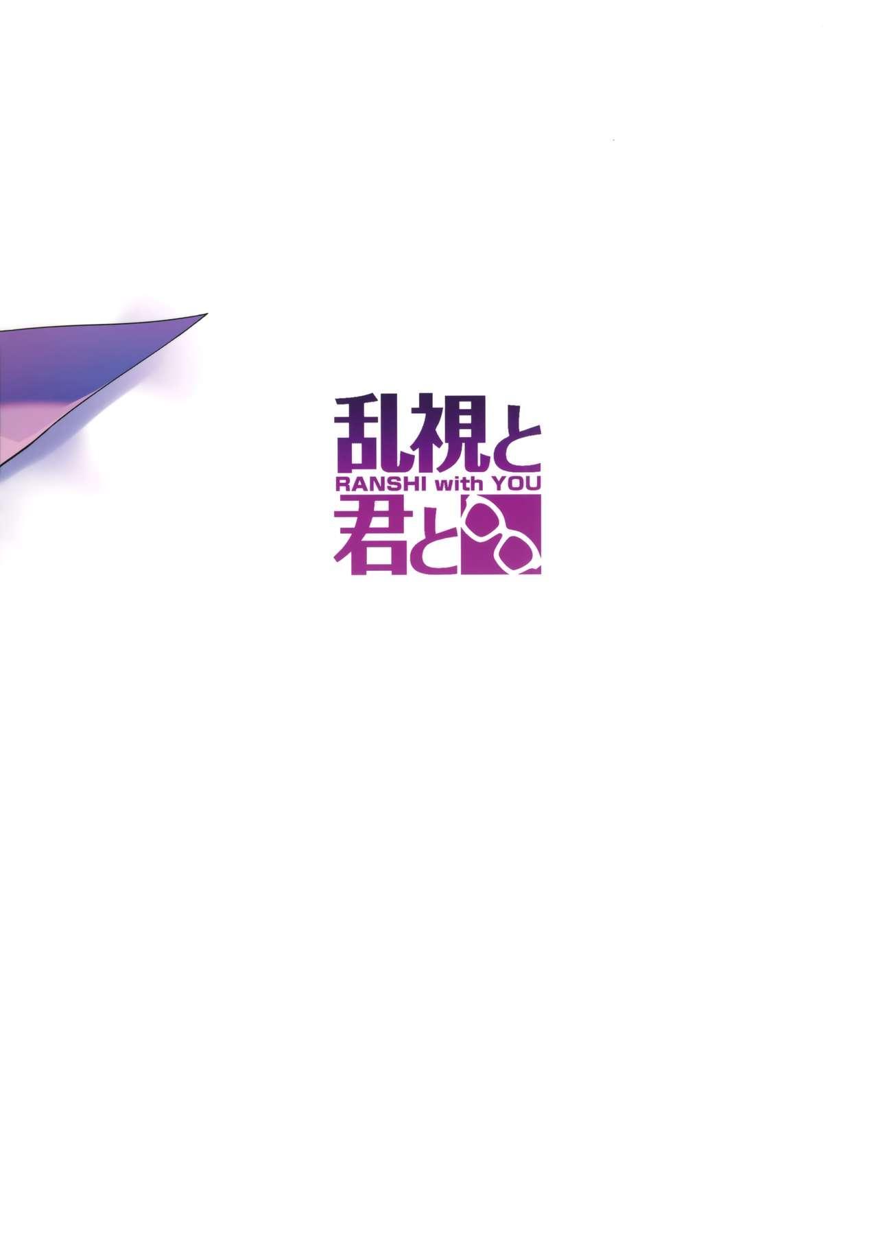 Mesugaki Testament Form-chan o Wakarasetai 28