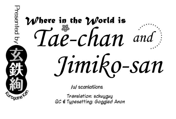 Tae-Chan To Jimiko-San | Tae-Chan And Jimiko-San Ch. 1-19 99