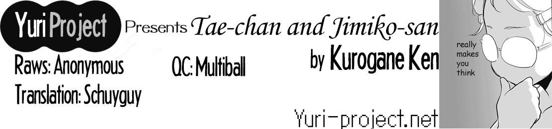 Tae-Chan To Jimiko-San | Tae-Chan And Jimiko-San Ch. 1-19 15