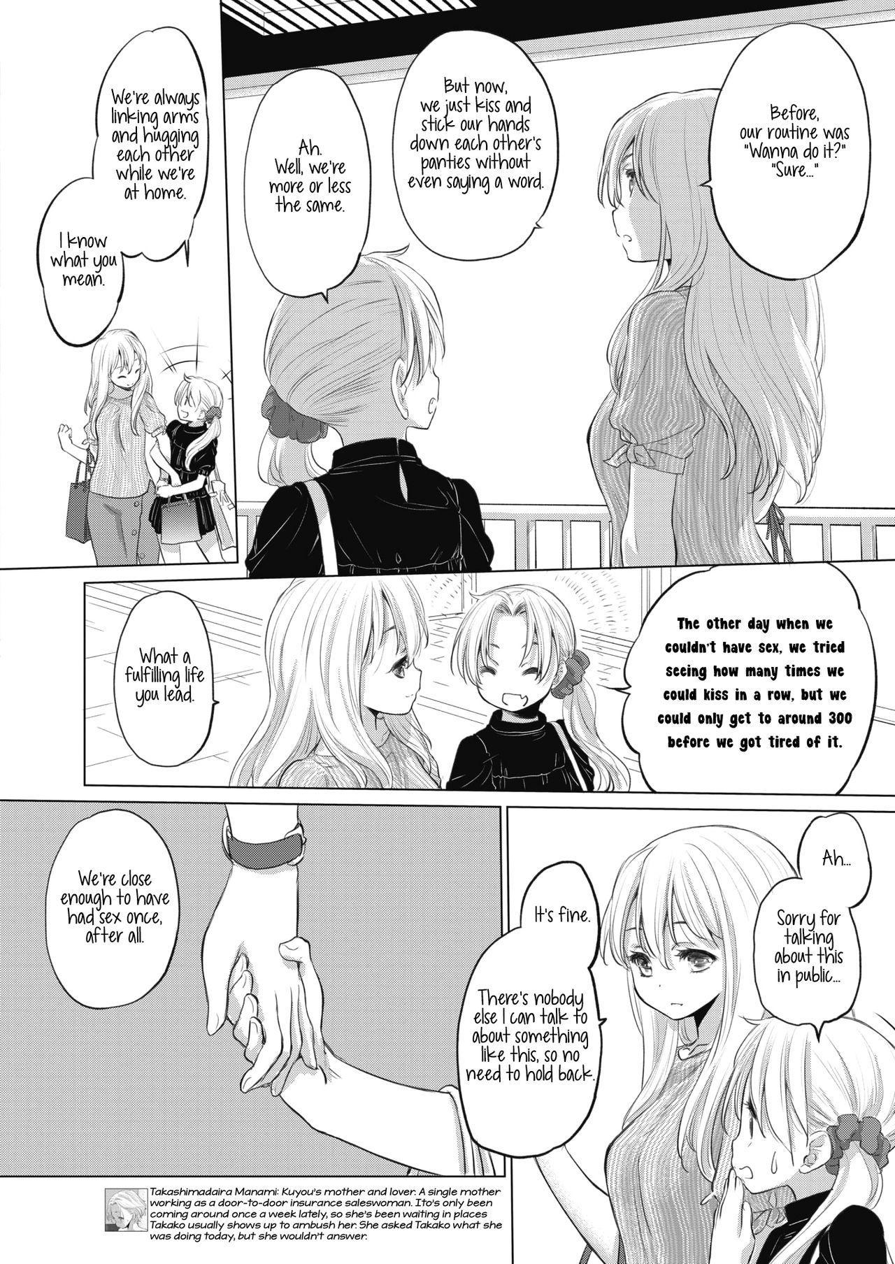 Tae-Chan To Jimiko-San | Tae-Chan And Jimiko-San Ch. 1-19 178