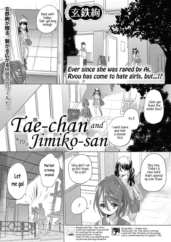 Tae-Chan To Jimiko-San | Tae-Chan And Jimiko-San Ch. 1-19 209