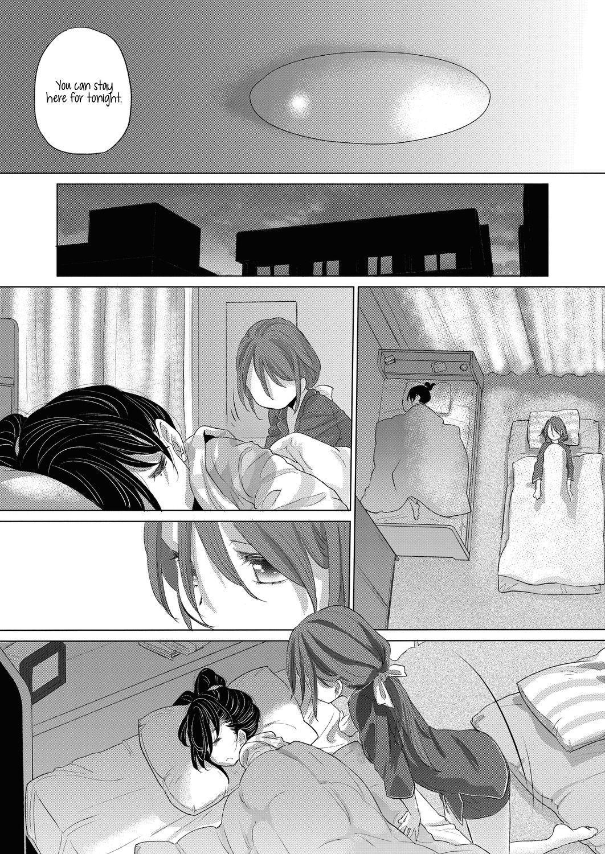 Tae-Chan To Jimiko-San | Tae-Chan And Jimiko-San Ch. 1-19 215