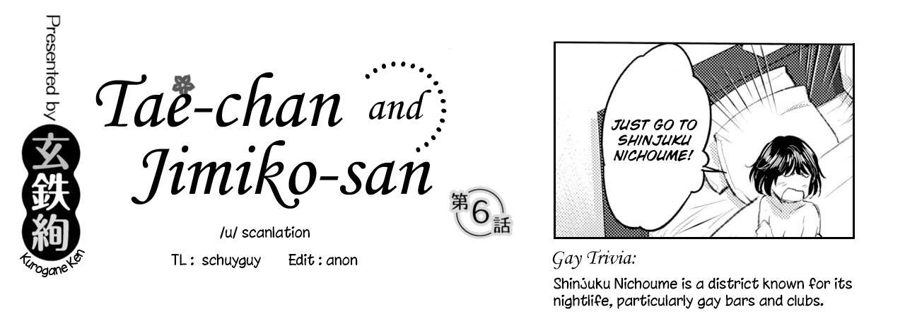 Tae-Chan To Jimiko-San | Tae-Chan And Jimiko-San Ch. 1-19 51