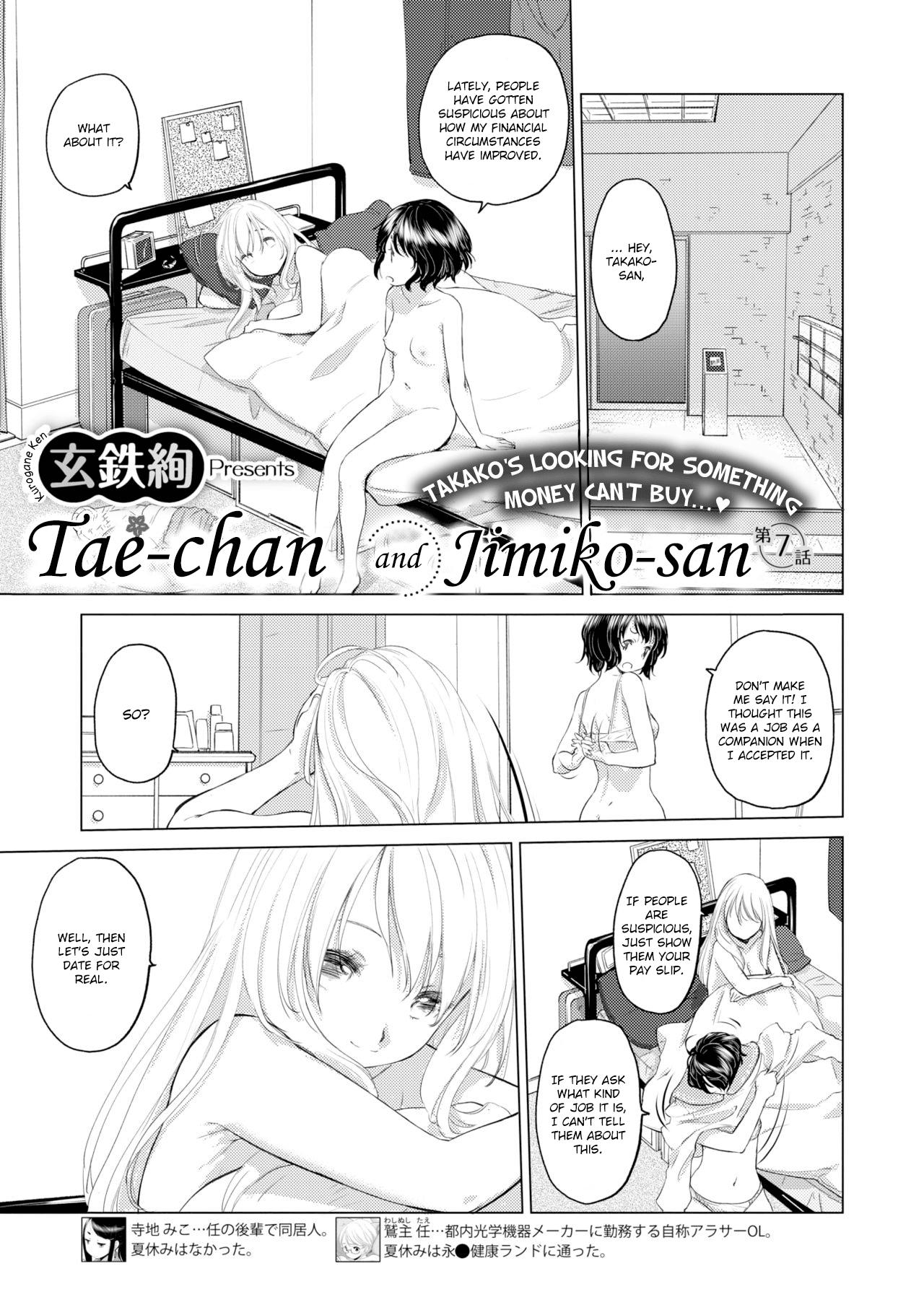 Tae-Chan To Jimiko-San | Tae-Chan And Jimiko-San Ch. 1-19 52