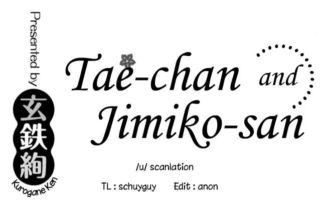 Tae-Chan To Jimiko-San | Tae-Chan And Jimiko-San Ch. 1-19 60