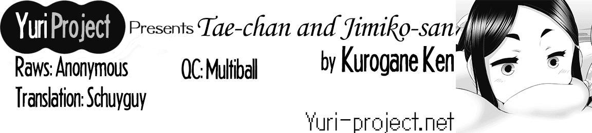 Tae-Chan To Jimiko-San | Tae-Chan And Jimiko-San Ch. 1-19 6