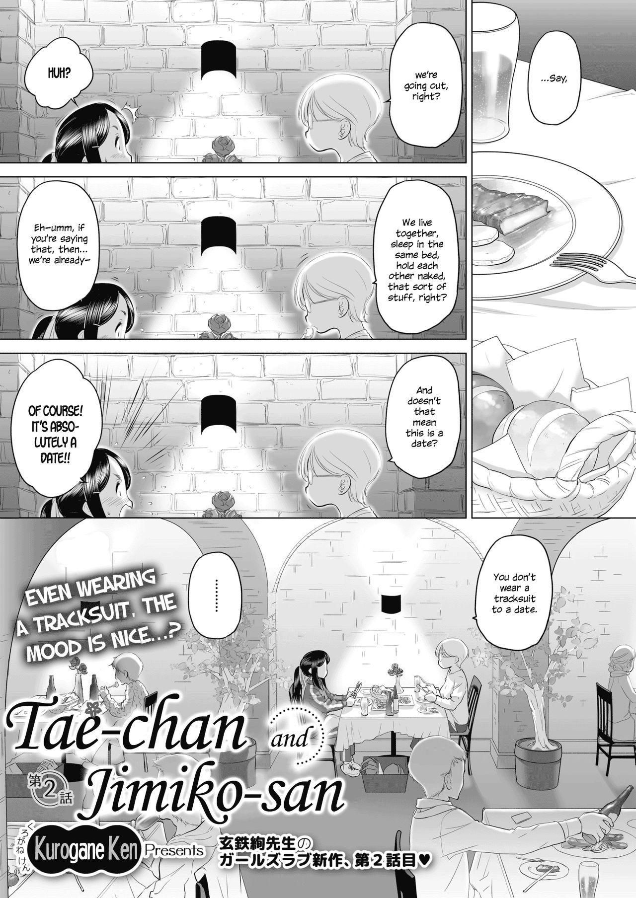 Tae-Chan To Jimiko-San | Tae-Chan And Jimiko-San Ch. 1-19 7