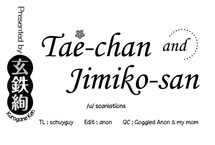 Tae-Chan To Jimiko-San | Tae-Chan And Jimiko-San Ch. 1-19 90