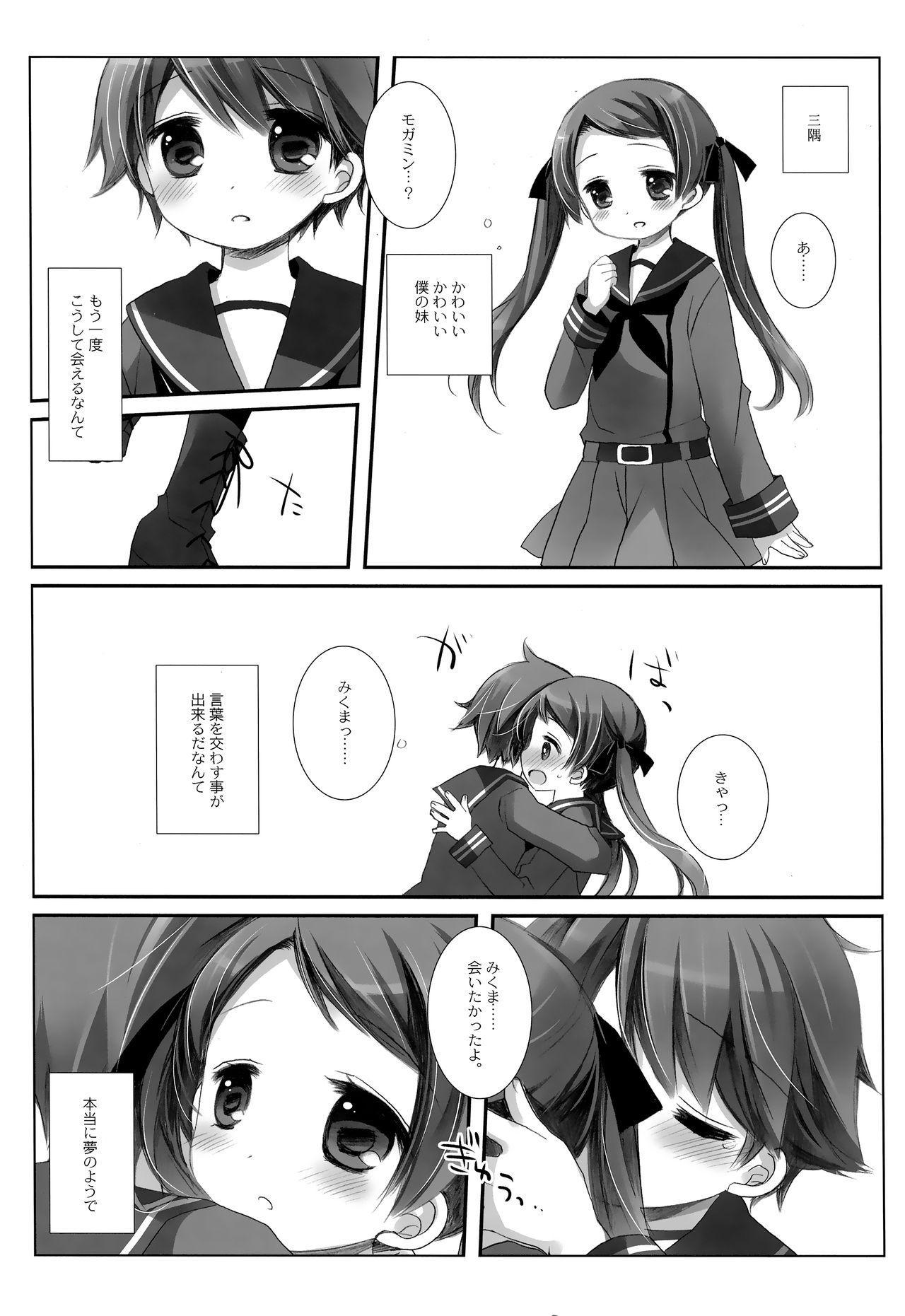 Mogami Type A La Carte 20