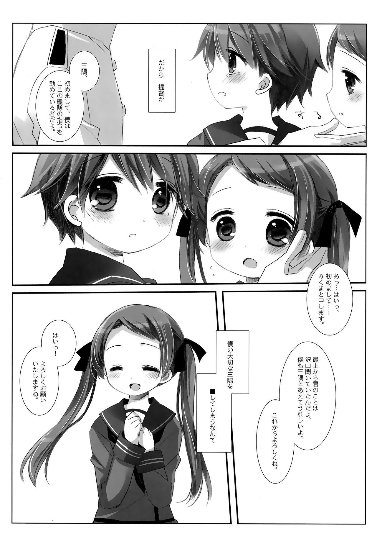 Mogami Type A La Carte 22