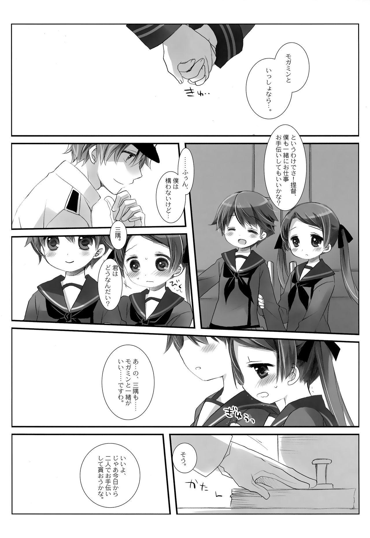Mogami Type A La Carte 24