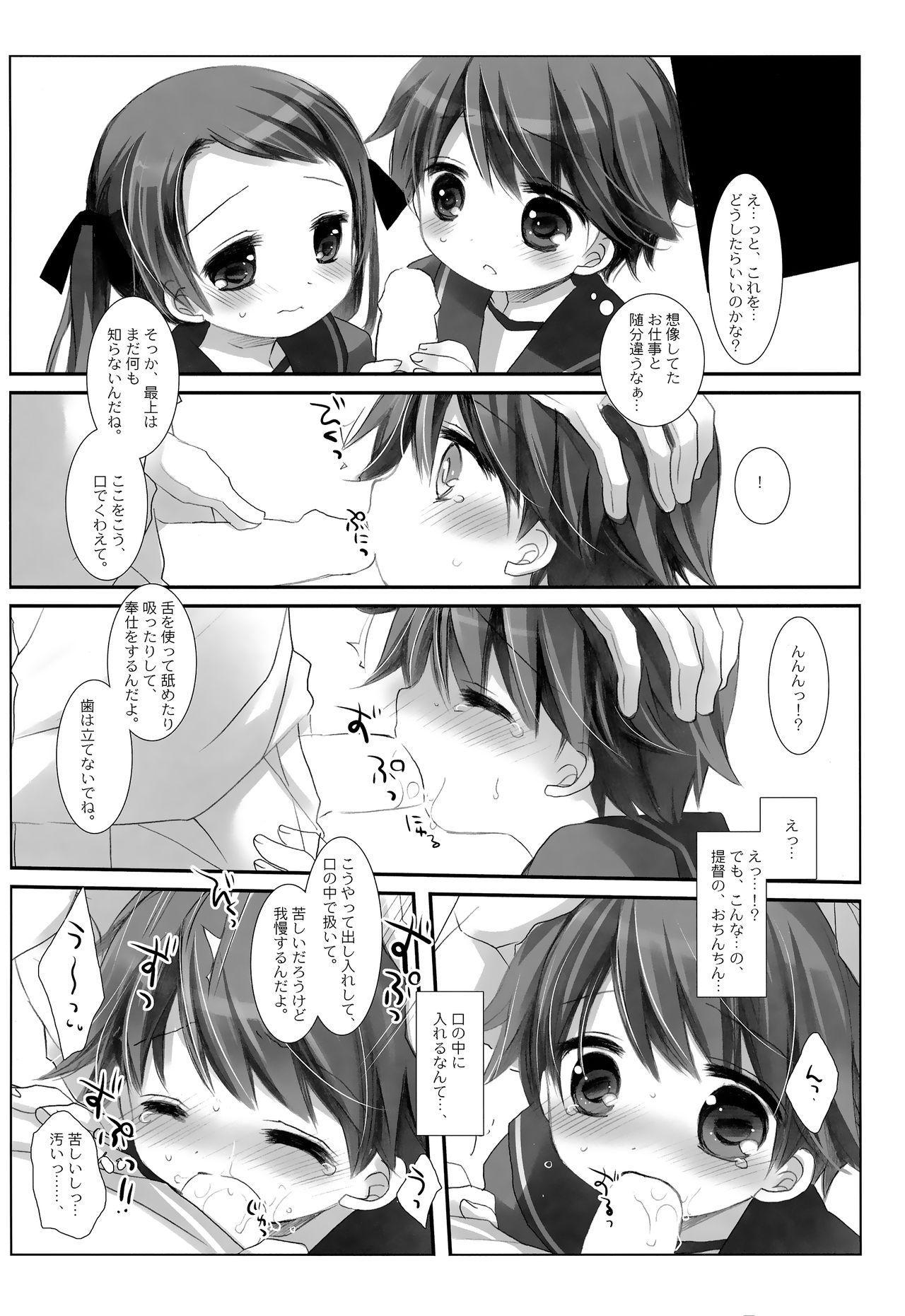 Mogami Type A La Carte 25