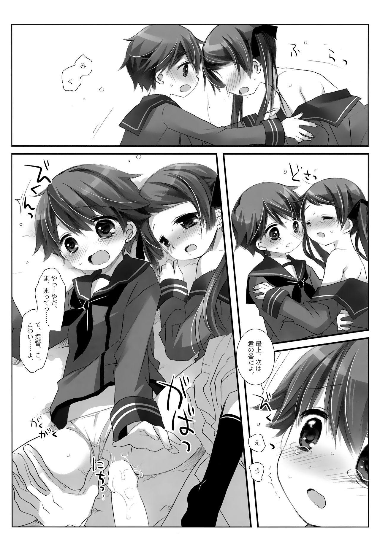 Mogami Type A La Carte 30