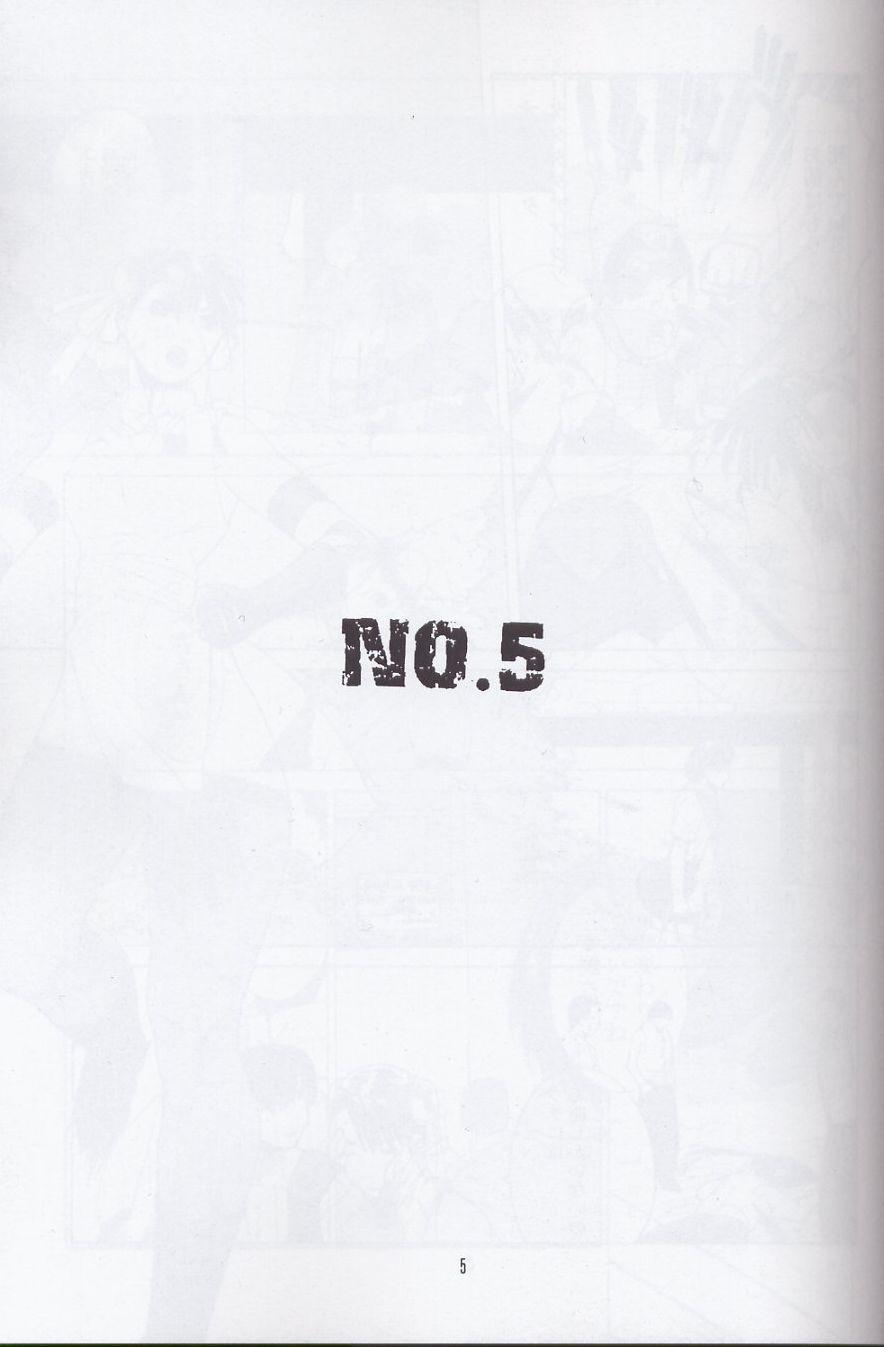 Tenimuhou 5 3
