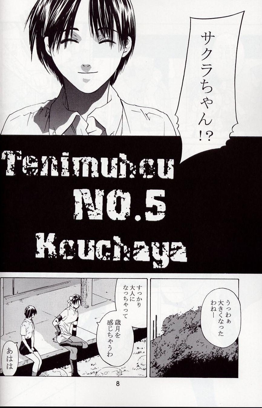 Tenimuhou 5 6