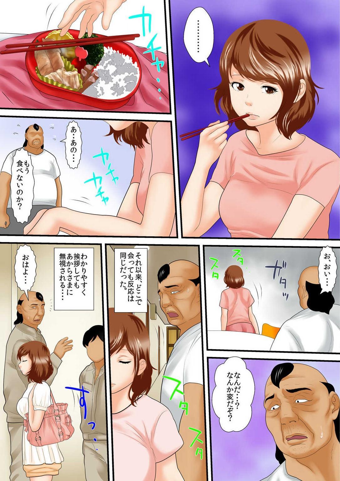 Zetsurin Oyaji ga Joshiryou de ~Sonna ni Dashitara Ninshin shichau!! 1 52