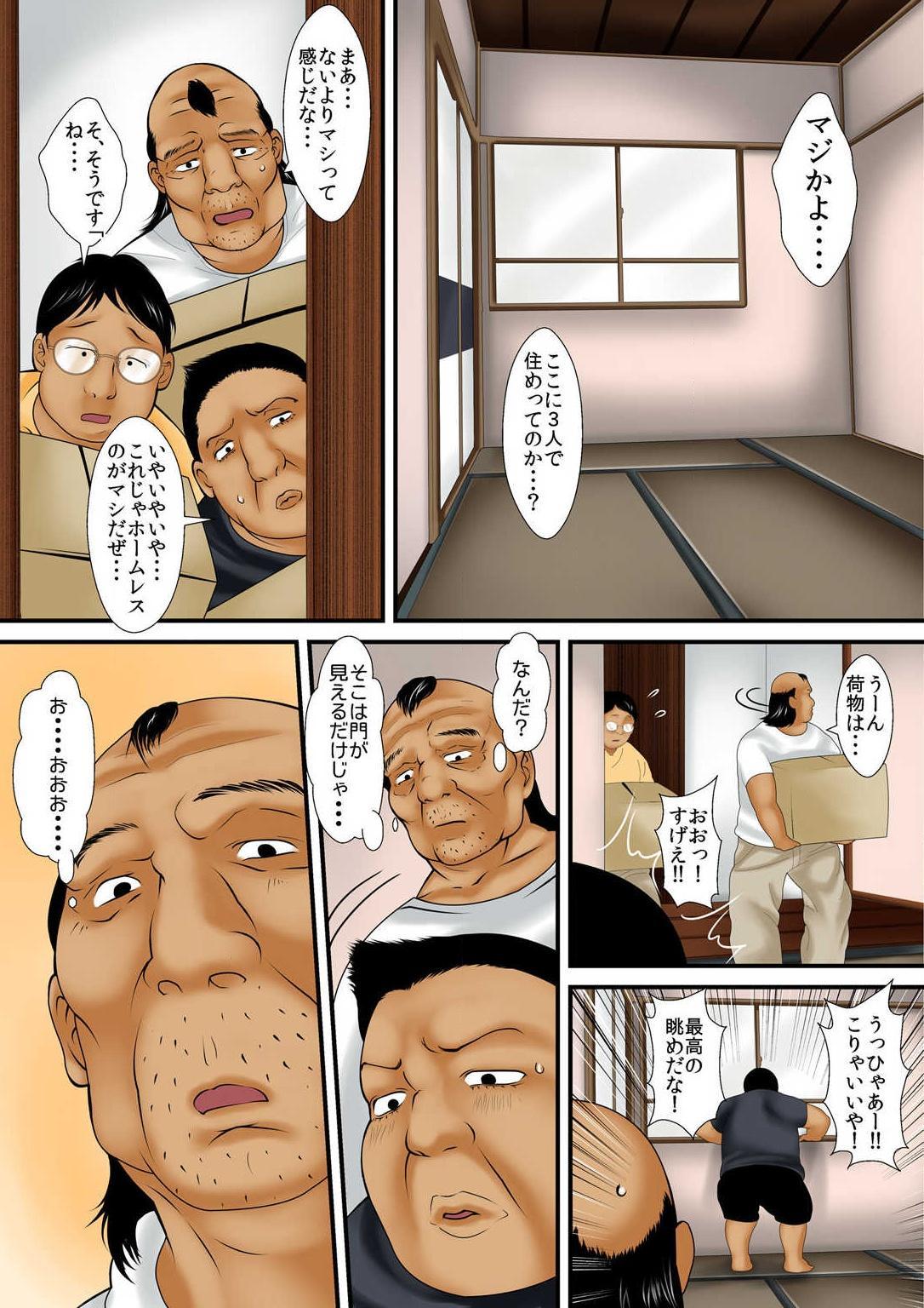 Zetsurin Oyaji ga Joshiryou de ~Sonna ni Dashitara Ninshin shichau!! 1 7
