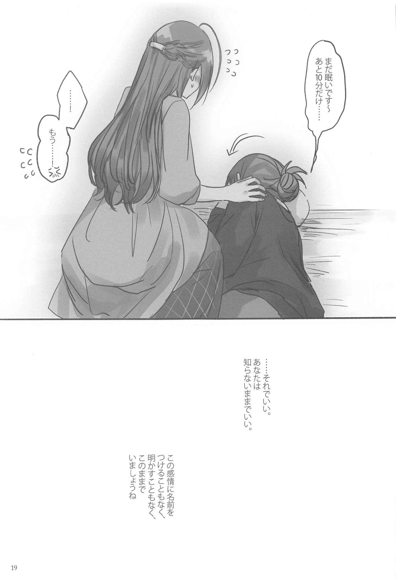 Himitsu 19